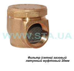 Filters gas Du of 20 mm direct corrosion-proof