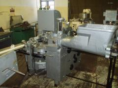 The packaging machine for butter 200-250 gr.