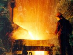 Cast iron the alloyed Kharkiv (Ukraine) Donetsk,