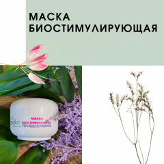 The mask biostimulating Structure: It is made 
