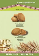 Bánh bích quy