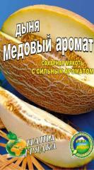 Дыня Медовый аромат пакет 40 семян