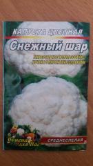 Цветная капуста Снежный шар пакет 50 семян