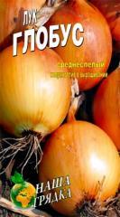Лук Глобус пакет 3 гр. семян