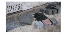 The stone blocks is sidewalk, to buy Ukraine, Bila