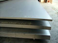 Plate aluminum Kharkiv (Ukraine) Donetsk,