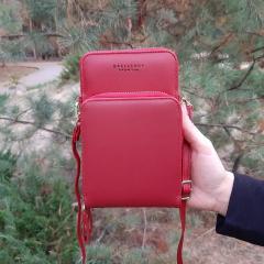Кошелек - мини сумочка клатч Baellerry Show...