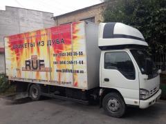 Biofuel - Briquettes fuel the RUF standard