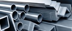 Aluminum profiles, the Aluminium pipe round