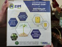Биомаг Соя 2 + 1 л | Азотфиксирующий инокулянт для