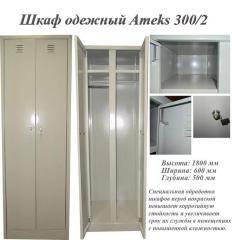 Case clothes Ameks 300/2