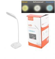 Настольная аккумуляторная лампа Small Sun ZY-E1,
