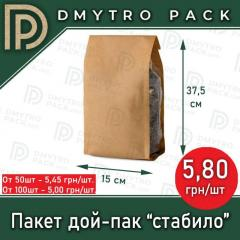 Doy Pack packages