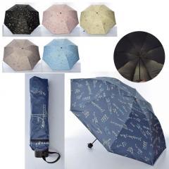 Зонтик MK 4069 механич