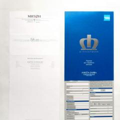 Letterheads, production of forms corporate