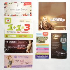 Leaflets, design and press of leaflets