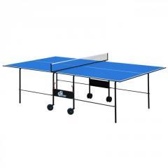 Стол теннисный GSI-Sport MT-4690 (Gk-2)...