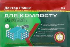 Биодеструктор Доктор Робик для компоста 75 г