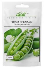 Семена гороха Преладо 20 шт. Syngenta 1042563397