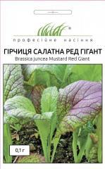 Семена горчицы салатной Ред Гигант 0.1 г Hem Zaden