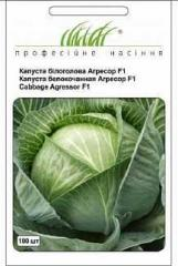 Семена капусты белокачанной Агрессор F1 100 шт.