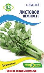 Семена сельдерея листового нежность 0,5 г