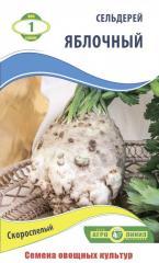 Семена сельдерея Яблочный 1 г Агролиния