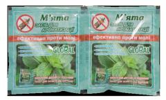 Таблетка от моли с запахом МЯТА 55 гр Global