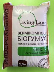 Универсальный биогумус 100 % органик...