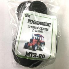 Р/к тормозной системы,  с чехлами (МТЗ-80, ...