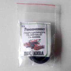 Р/к гидроцилиндра воздухозаборника (ГА-66010)