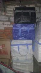 Bags, packages, bags from polyamide, nylon