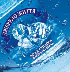 Вода ТМ Джерело Життя  сильногазированная, 1.5л