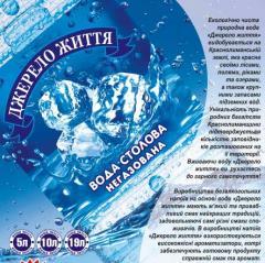 Вода ТМ Джерело Життя  натуральная негазированная,