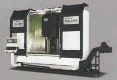 The vertical processing center with a mobile