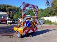 Прицепы для проведения дорожных работ