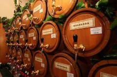 "Вино оптом (организация бизнеса ""Вино на"