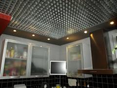 Aluminum ceilings of Grilyato, aluminum false