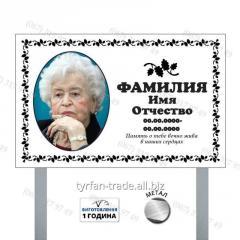 Временная табличка на кладбище/могилу на ножках
