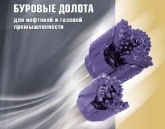 Производство буровых шарошечных долот диаметрами