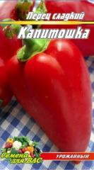 Перец Капитошка пакет 30 семян