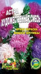 Астра Художественная смесь крупноцветковая 150