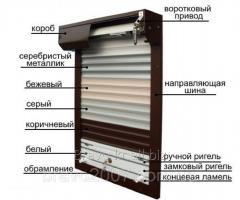 Рольставни защитные (ламель — 55 мм)