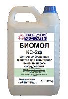 Washing alkaline Biomol wholesale