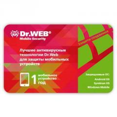 Антивирус Dr. Web Mobile Security 1 моб....