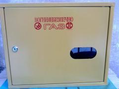 Case assembly under gas metering station (VOG-2)