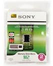 Карты памяти для мобильных телефонов, карты памяти