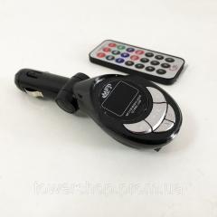 Трансмитер FM MOD. P01D BOX автомобильный