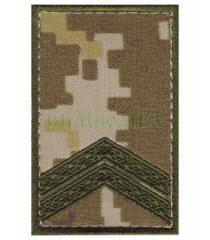 Пагончик Молодший сержант 70х45мм