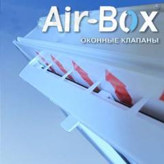 Приточный клапан Air-Box для металлопластиковых